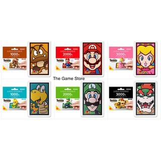 Nintendo Switch Gift Card Japanese Yen 5000 6000 7000 8000 9000 10000 Shopee Malaysia