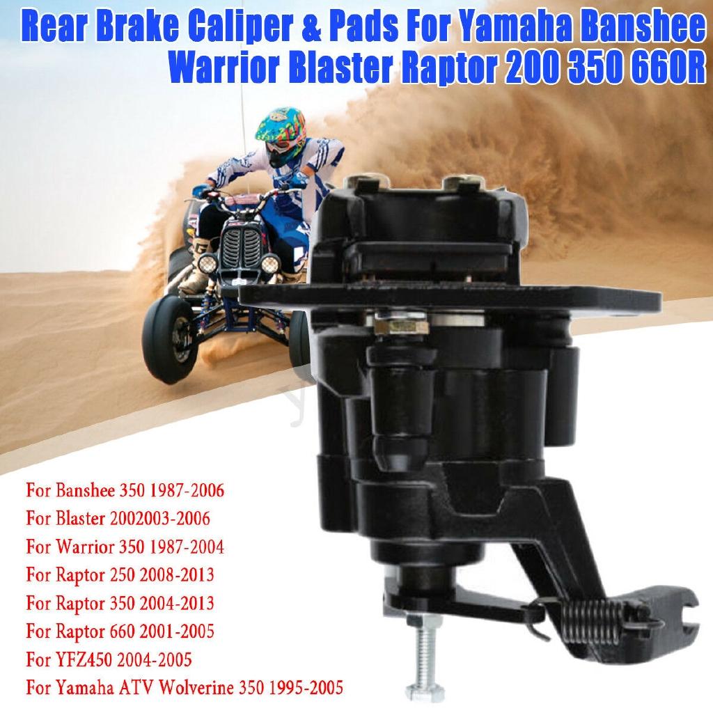 Rear Brake Caliper Assembly For YAMAHA 1987-2006 BANSHEE 350 WARRIOR RAPTOR