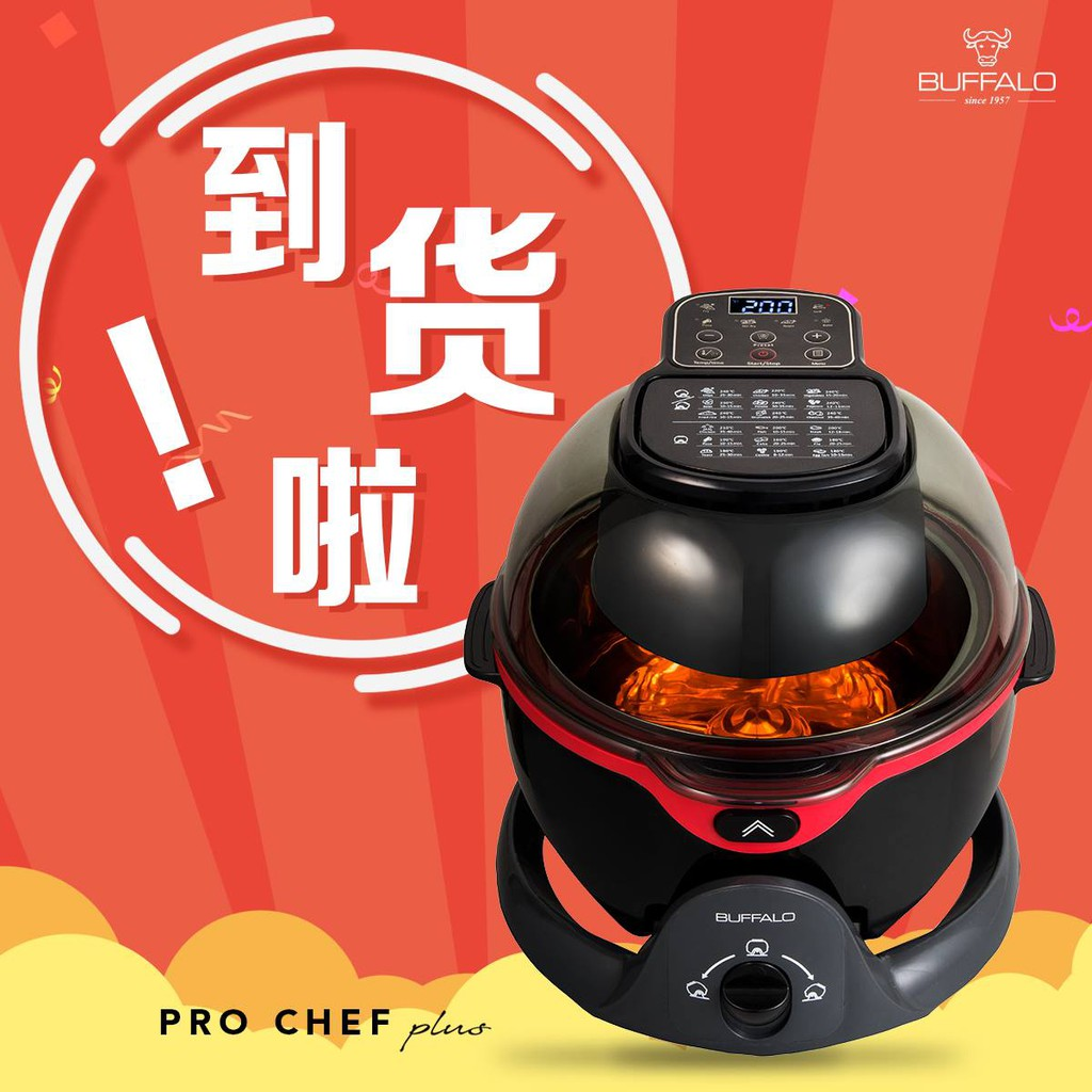 【9.9】Ready Stock! Buffalo Pro Chef Plus Air Fryer - 1 Year Warranty