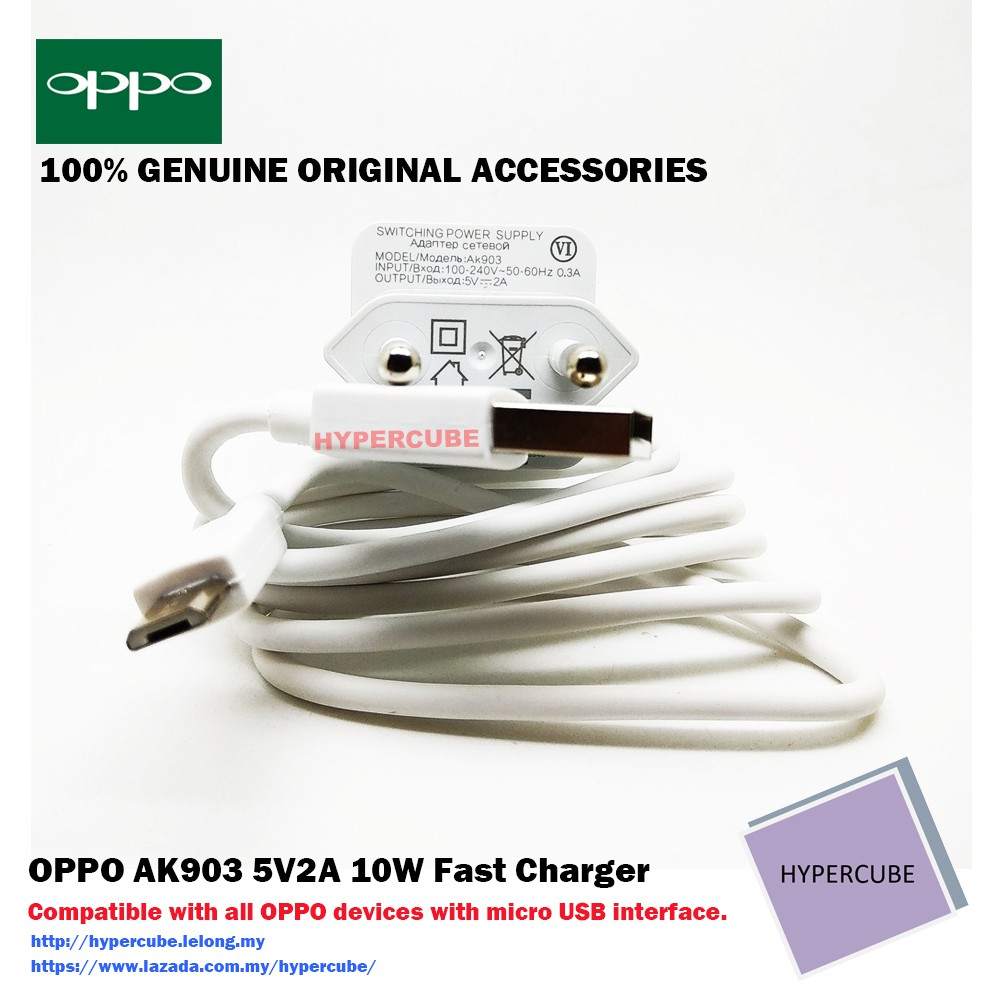 OPPO AK903 5V2A 10W Fast Charger with 1m Micro USB Cable | Shopee Malaysia