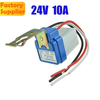 Auto On Off Street Light Switch Photo Control Sensor AC 12V//24V//220V 10A