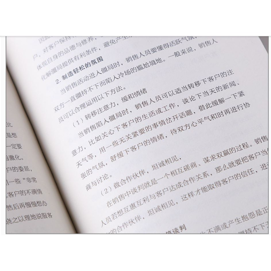 Ready Stock-Encouraging book 如何说客户才会听,怎么听客户才肯说