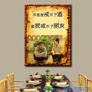 Restaurant Painting Bar Hot Pot Snack Hotel Mural Cafe Wall Frameless Paintings