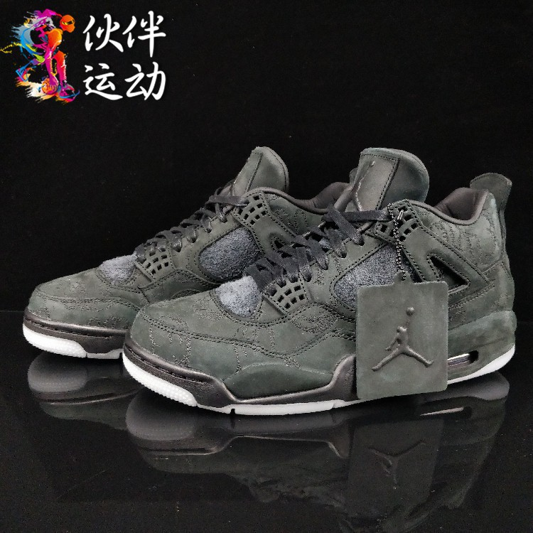 innovative design 9bf9f 8c97c Maopan 100% Original Nike Air Jordan 4 Kaws AJ4 Joint Name All Black Black  Suede