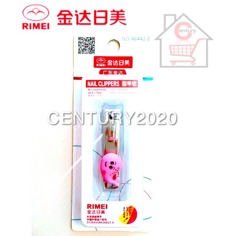 RIMEI Nail Clipper Manicure Care Nail Cutter High Grade Stainless Steel Nail Cutter A6442-2