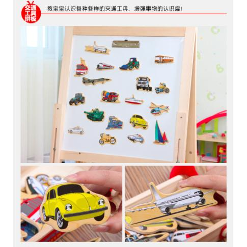 Magnetic Transportation Wooden Puzzle