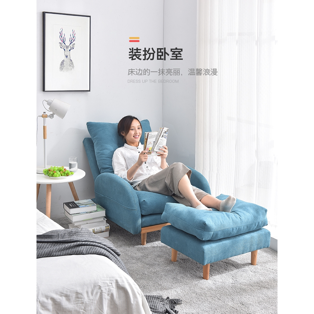 Lazy sofa, bedroom, backrest, chair, single tatami, small sofa, balcony,  sofa, chair, folding recliner