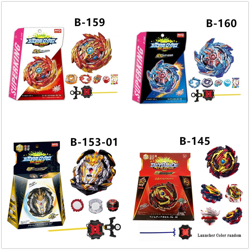 Beyblade B159 Booster Super Hyperion .Xc + B160 Booster