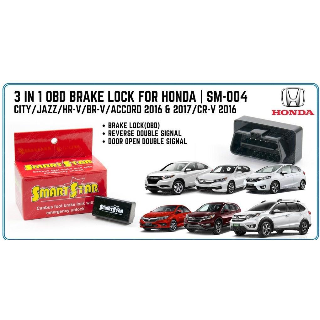 OBD Brake Door Lock for Honda City 2014 - 2019 Jazz 2014 - 2019 HRV BRV  ACCORD 14-18