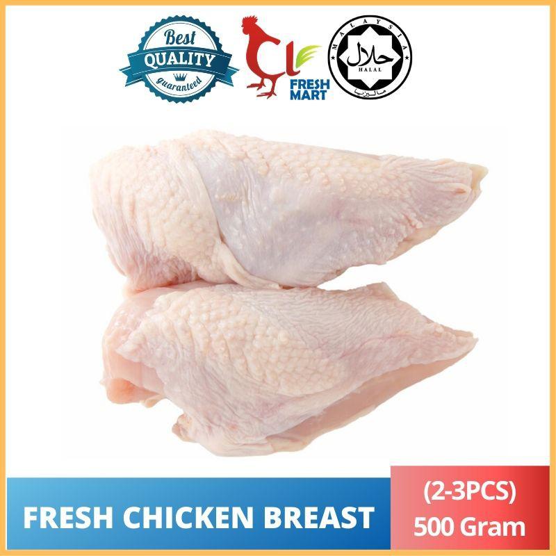 Fresh Chicken Breast / Dada Ayam (500 Gram)