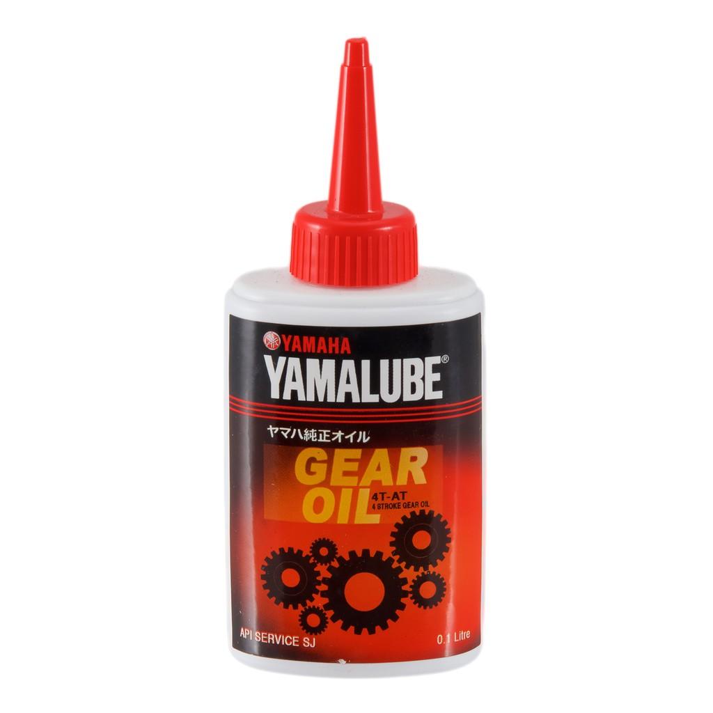 Yamaha Yamalube AT Gear Oil Automatic Motorcycle (100ml)