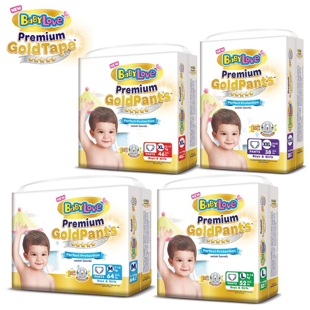 Mamypoko Diaper Pants Extra Dry Skin Boy Girl M64 L52 Xl46 Xxl38 Soft Boys Xl 24 1pack Shopee Malaysia