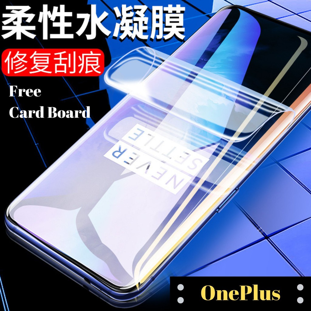 OnePlus One Plus 7 Pro Hydrogel Soft Screen Protector Film