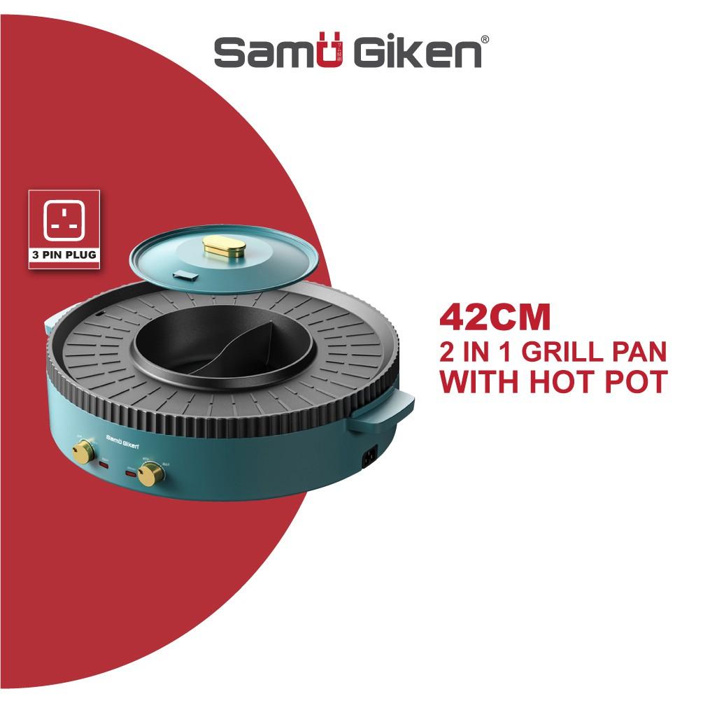 Samu Giken Choriki 2 in 1 Steamboat Hot Pot & BBQ Grill Pan Combination, Super Big Size, Model:  HP42DG & HP29DG