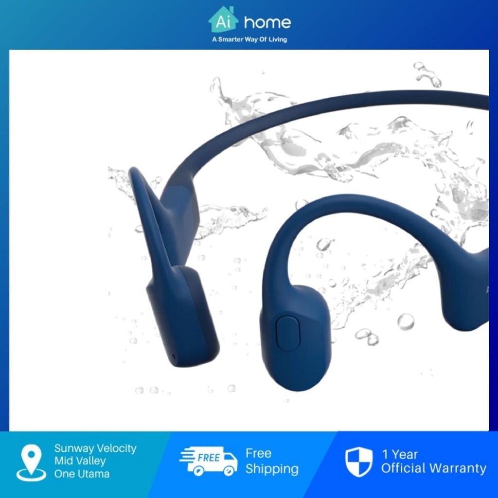 Aftershokz Aeropex Wireless Bone Conduction On-ear Headphones - IP67 | Sweat Resistance [ Aihome ]