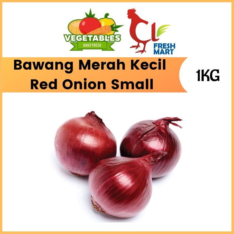 Bawang Merah Kecil / Red Onion (1KG) Fresh Vegetable