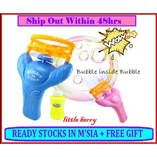 READY STOCK] Battery Bubble Gun Bubble in Bubble Out Door Toys Gift