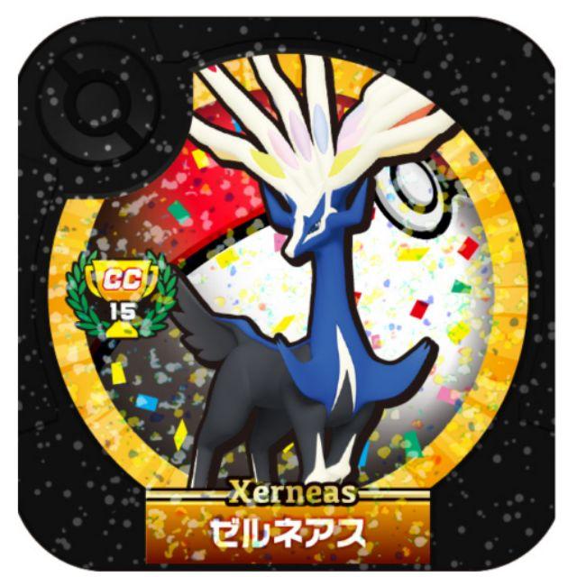 Buy 1 Free 1 Pokemon Tretta Xerneas SCANNABLe U1 U2 U3 U4 Z1 Z2 Z3 Z4