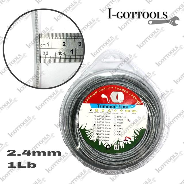 2.4mm* 1Lbs Steel Wire Rope Round Intercity Grass Cutter Trimmer Line
