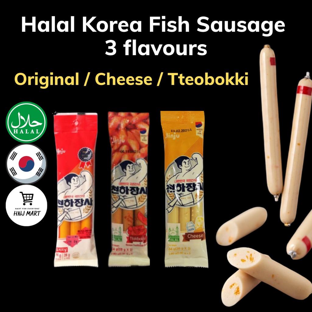 Halal Korea Instant Fish Sausage Stick 3 flavours [Original/Cheese/Tteobokki] Jinju Chunhasangja snack fish sausage