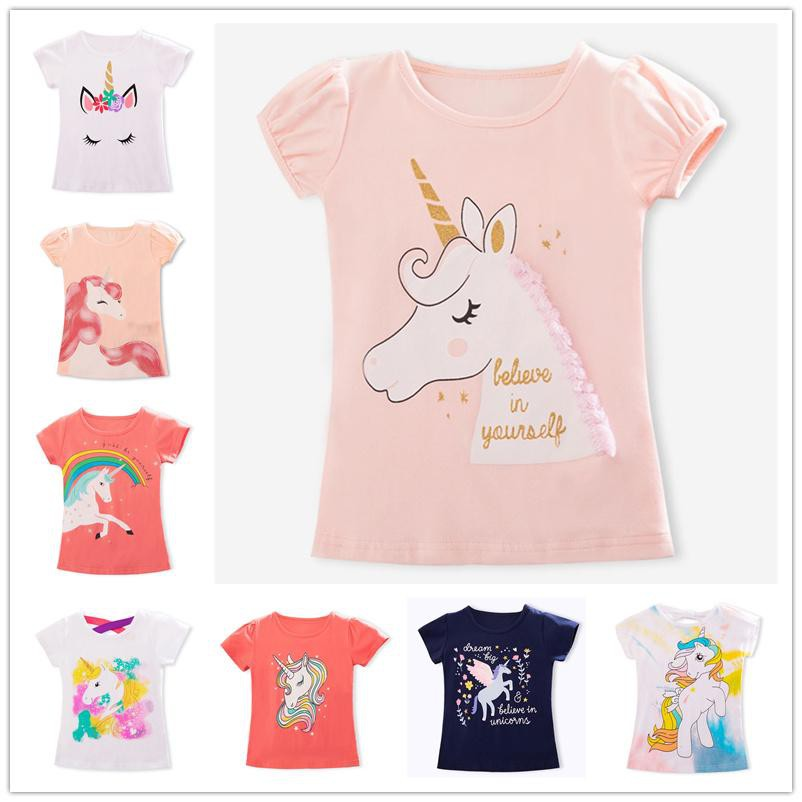 2-6 Years Old I Love My Girlfriend Unisex Toddler Cute T-Shirt Tops Short Sleeve Tee