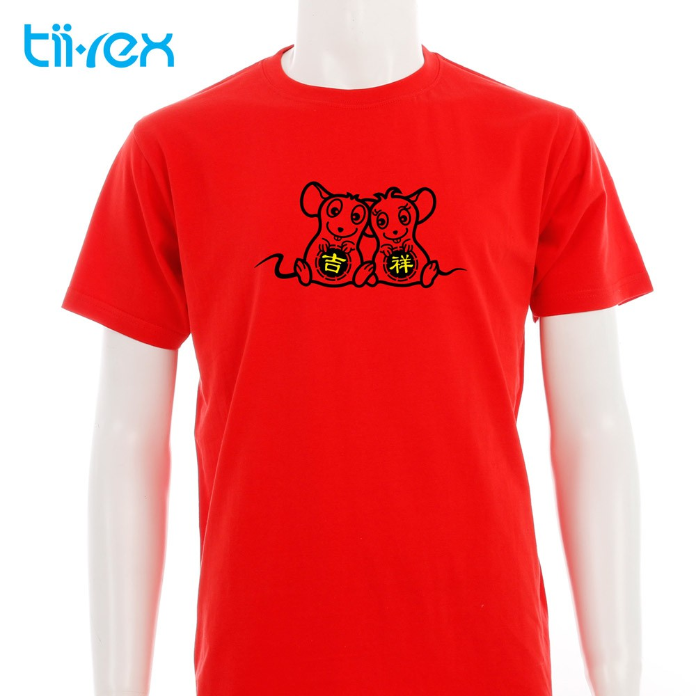 Funny Cheesy 吉祥 Mouse CNY 2020 Unisex Round Neck Short Sleeve T-Shirts