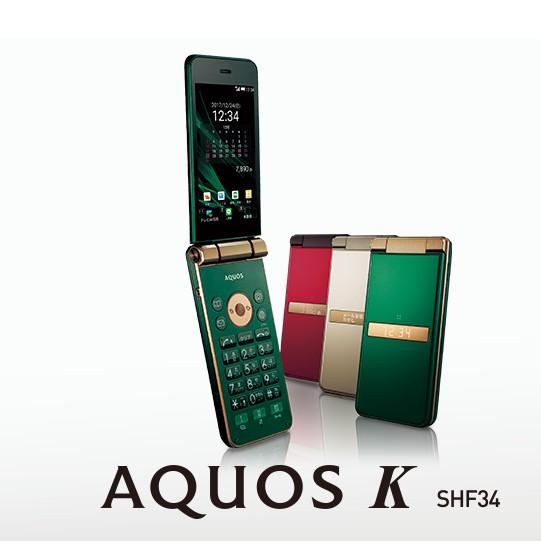 SHARP AQUOS ANDROID K SHF 33/34