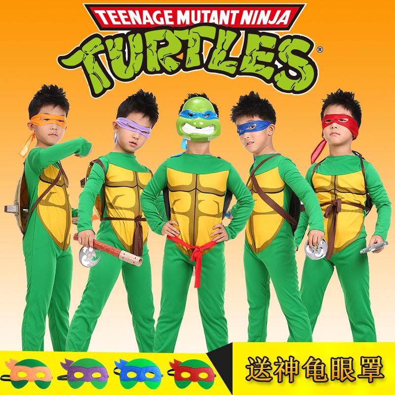 Teenage Mutant Ninja Turtles Role Eye Mask Cloak Cosplay Toys Kid Gift Halloween