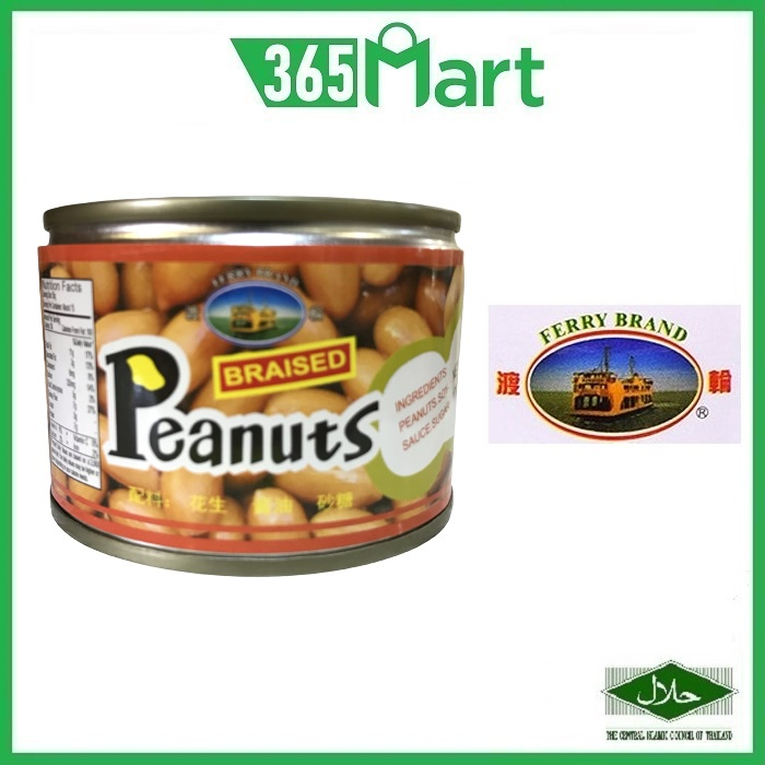 FERRY BRAND Braised Peanuts in Soy Sauce 170g 香焖花生 HALAL by 365mart 365 Mart