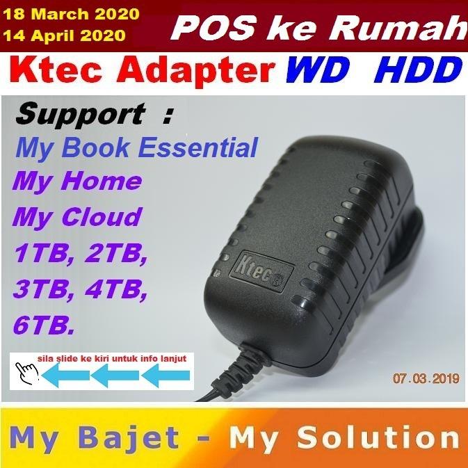 OEM AC POWER SUPPLY WD Western Digital My Book HDD