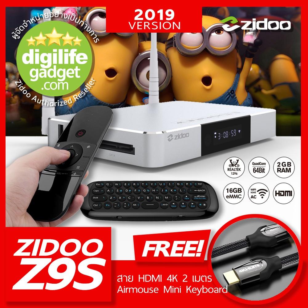 Zidoo Z9s ใหม่ 2019 HD Player 4K Realtek 1296DD + แถมฟรี Air mouse Mini Keyboard + HDMI 2.0(มีใบอน