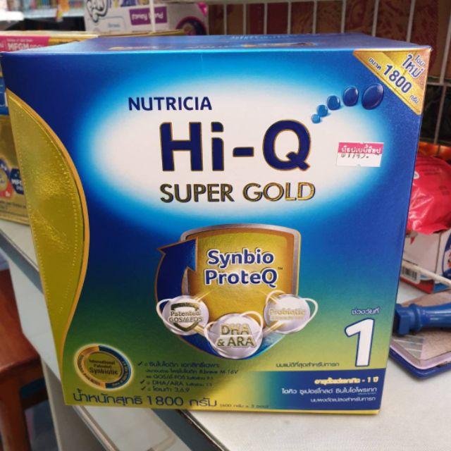 Hi-Q ไฮคิว สูตร 1 ซุปเปอร์โกล์ด 1800 กรัม (EXP.24/
