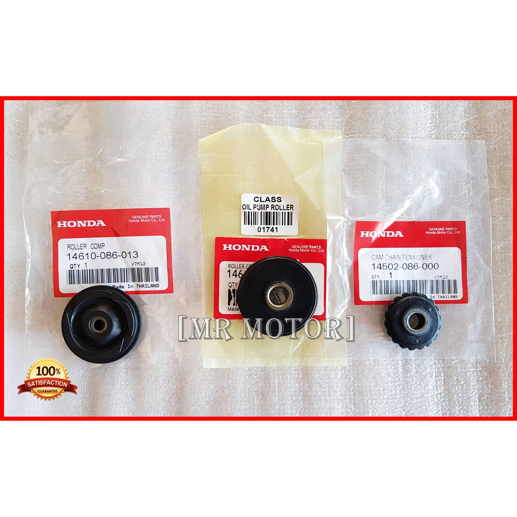 Roller set Ex5 Class 1 High Quality Grade AAA