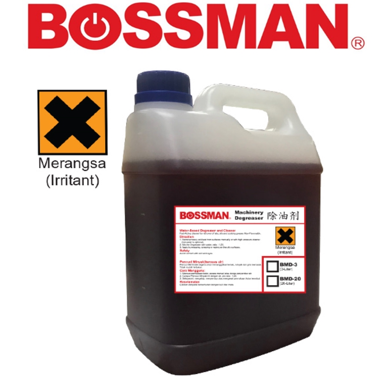 BOSSMAN BMD3 MACHINERY DEGREASE 3 LITRE EASY USE SAVE TIME CLEANING ACCESSORIES