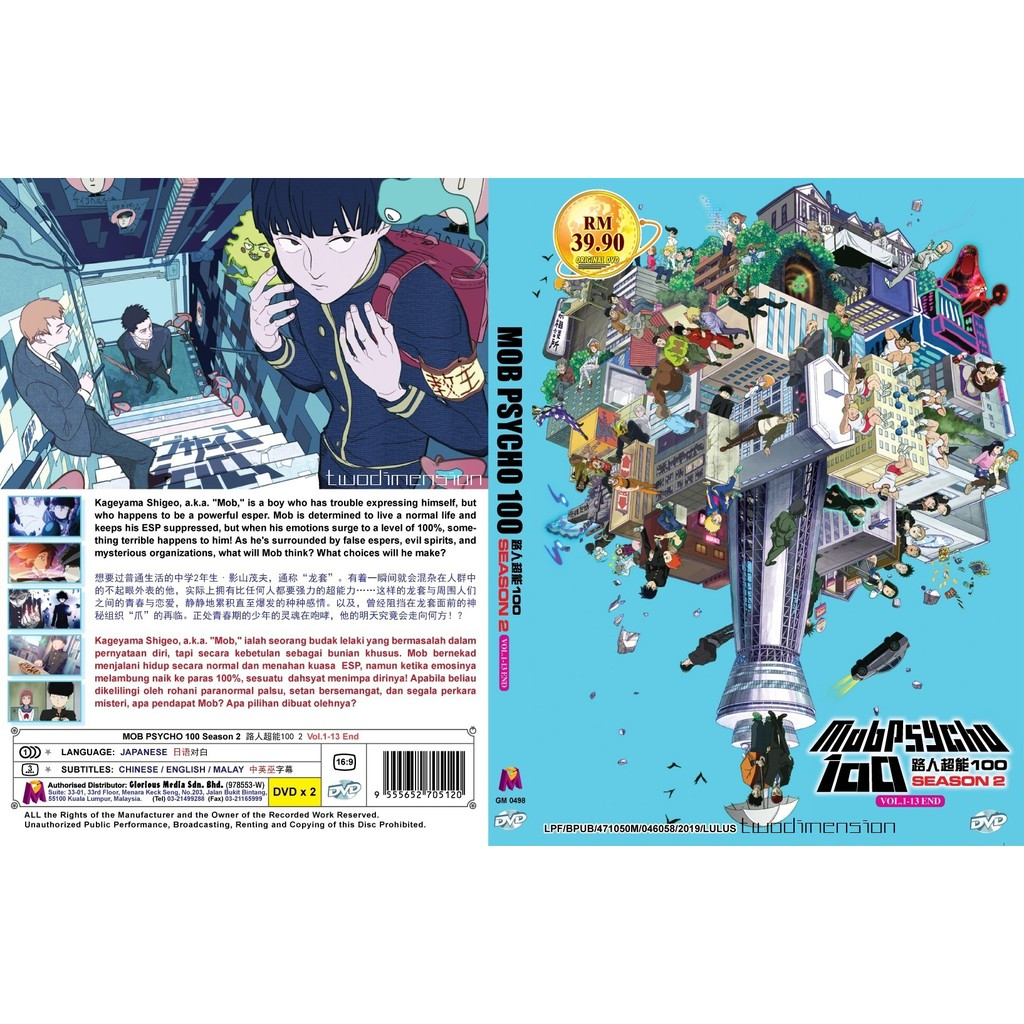 ANIME DVD ~ Mob Psycho 100 Season 2(1-13End)