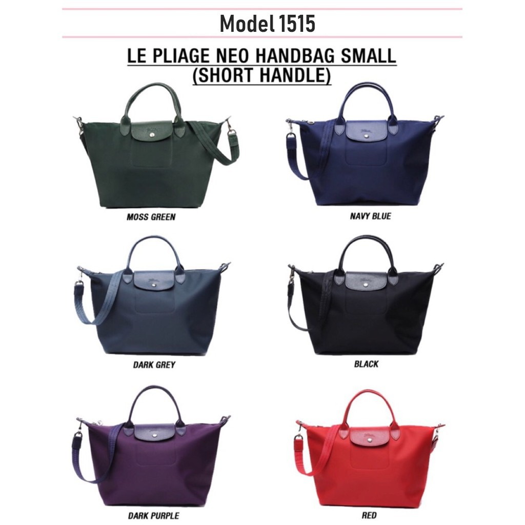 308c0b5c0e8b RAEDY STOCK   LongChamp Le Pliage Neo Small 100% Original Made in France