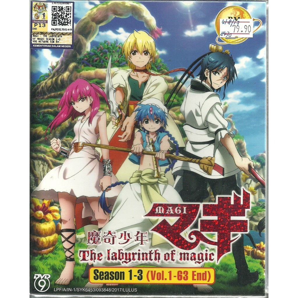 The labyrinth of magic season 1 3 complete anime tv series dvd 1 63 epis shopee malaysia