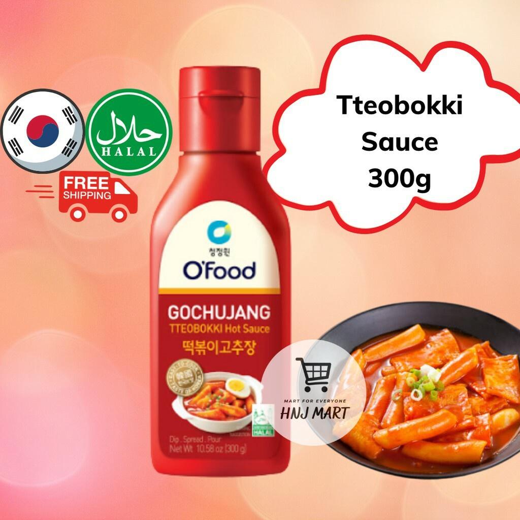 Halal Korea Tteobokki Sauce 300g for Rice Cake [Stir-Fried Rice Cake Sauce] 韩国炒年糕酱/年糕炸酱 Topokki Sauce