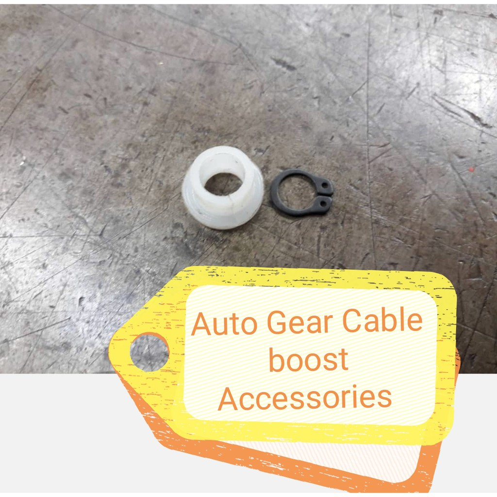 Car - Auto Gear Cable Plastic Boost & Ring