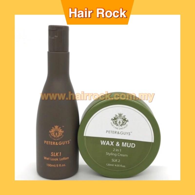 [BUY 1 FREE 1] PETER & GUYS Wax & Mud 2 in 1 styling cream SLK2