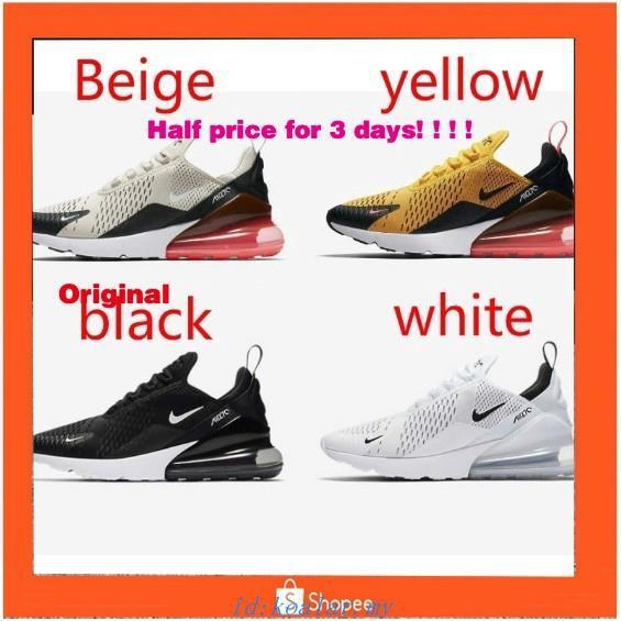 NIKE AIR MAX 270 4 Colors Men Women Air Cushion Running Sport Shoes Yellow Beige