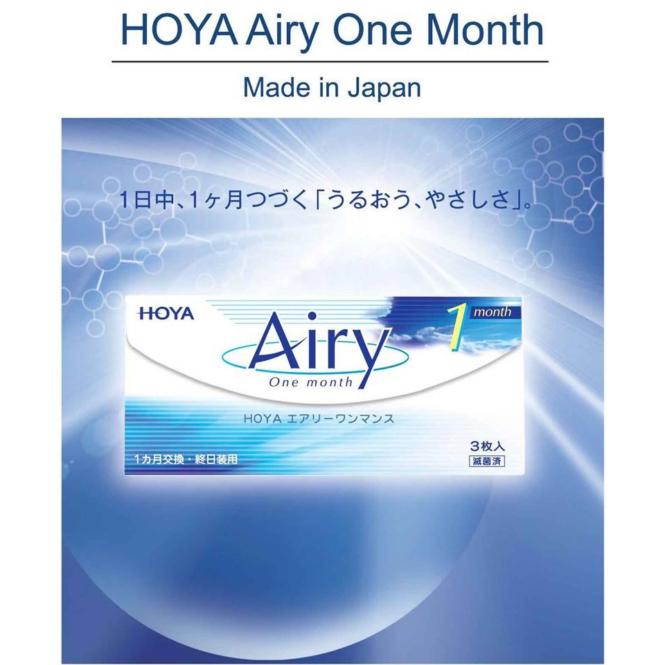 Hoya Airy Monthly ( 3 Lenses/ Box + FOC 1pc) #4PCS#