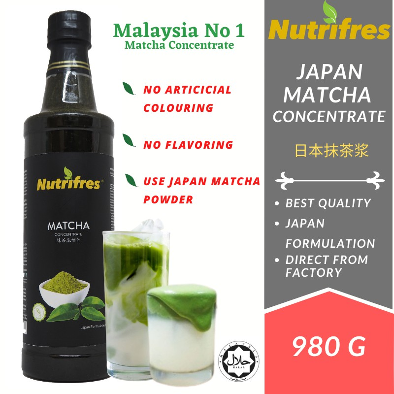 Nutrifres Matcha / Green Tea Concentrate ( 抹茶浓缩浆 )