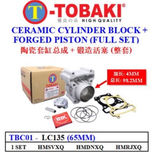 Lc135 65mm Block Ceramic + Forged piston + gasket (bigger
