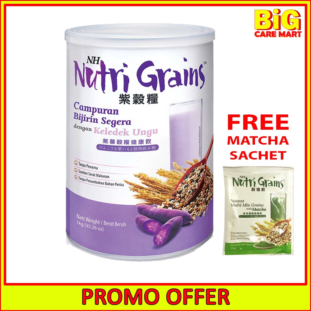 NH Nutri Grains with Purple Sweet Potato 1kg + FREE Matcha Sachet