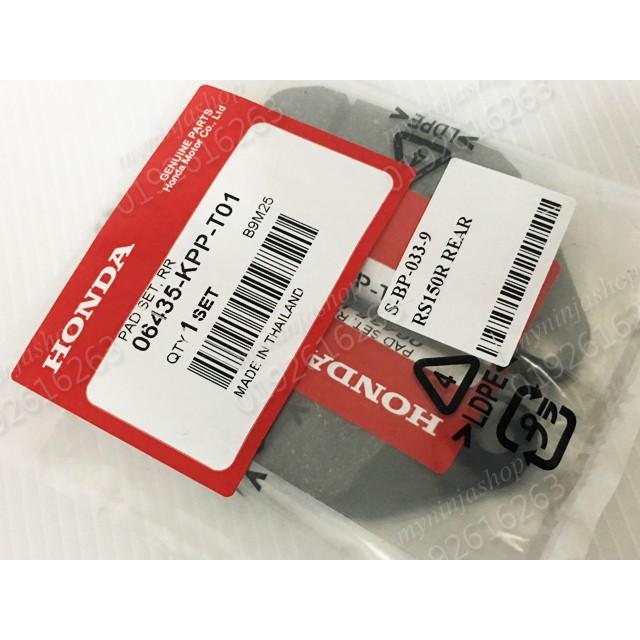 Honda RS150R RS 150 150R Brake Pad THAILAND