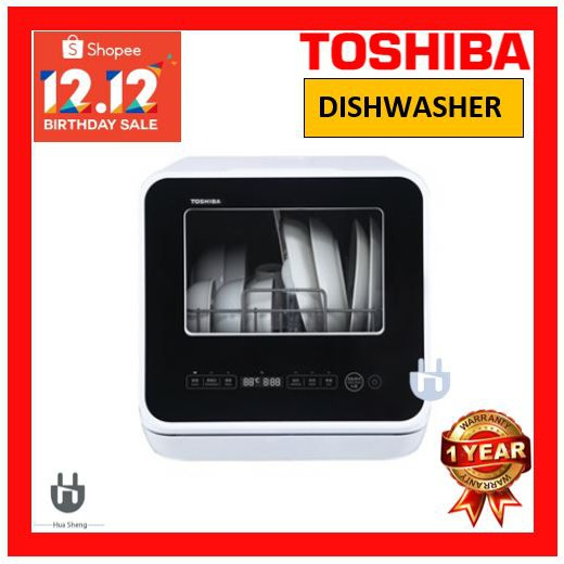 TOSHIBA DISHWASHER DWS-22AMY
