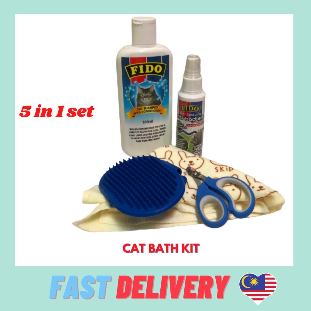 SuperSave CAT Conditonal  Bath Kit 5 in1 Set (Shampoo Mandi Kucing Set)