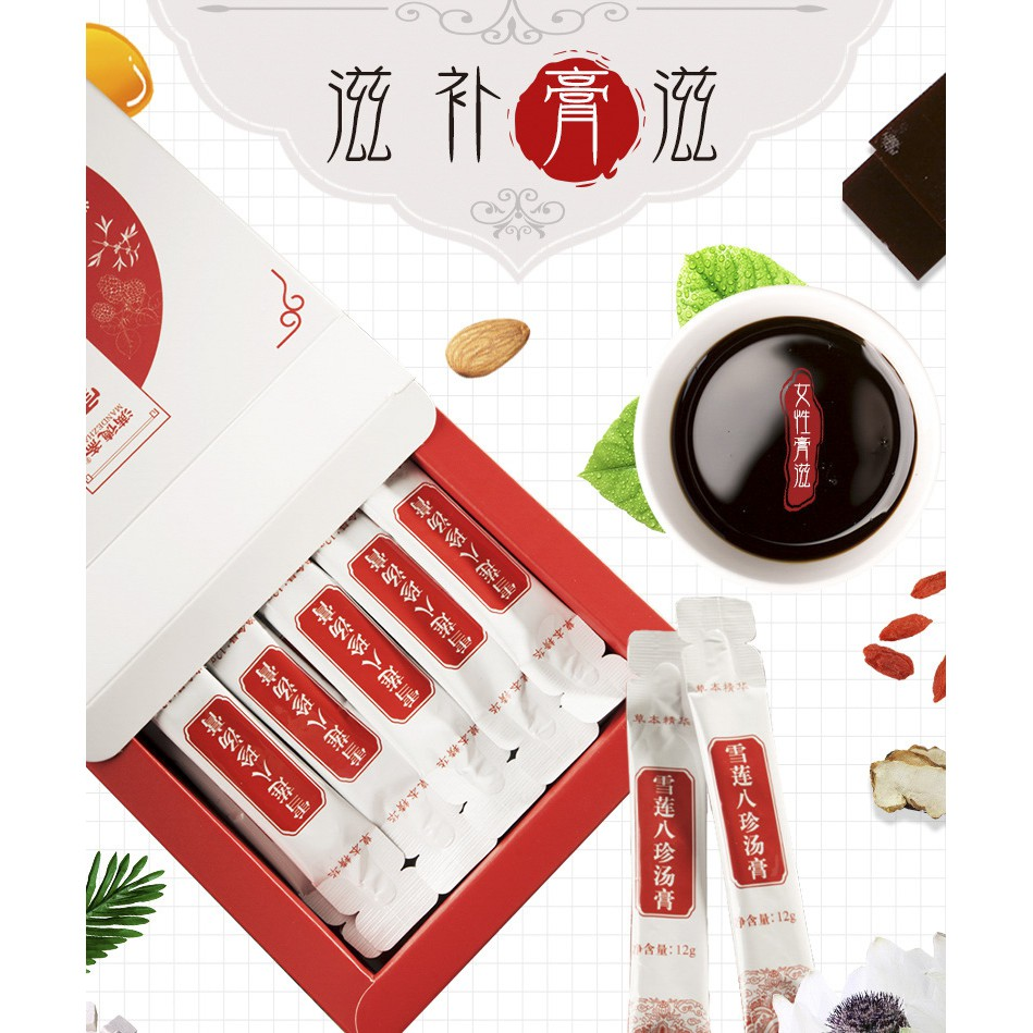 BA ZHEN PASTE Herbal Beverage 八珍膏 [Blood nourishing & Menstrual Adjustment]