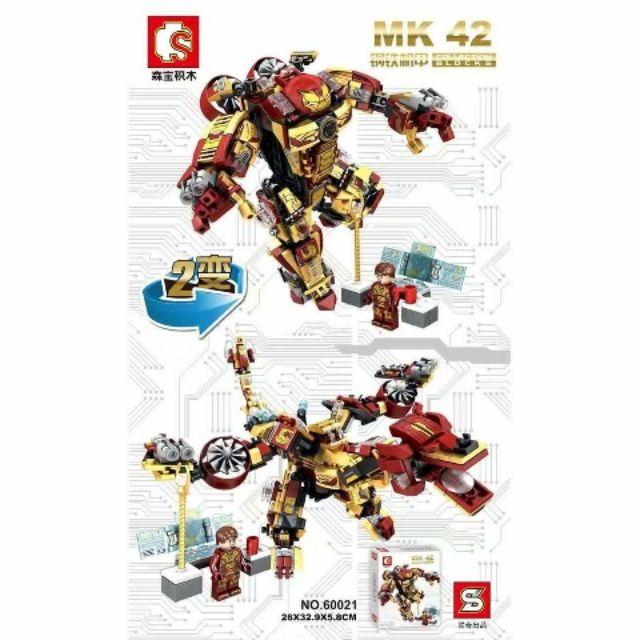 เลโก้หุนยนต์ รหัส mk 42 (2in1) *สินค้าเข้าแล้